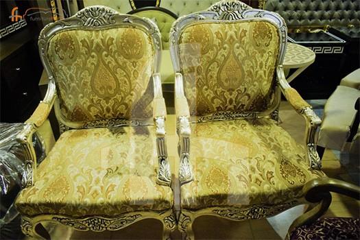 FH-5615 Bedroom Chairs (Kikar Wood)