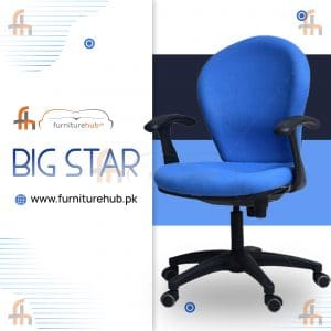 Small Office Chair In Blue Available On Sale At Furniturehub.Pk